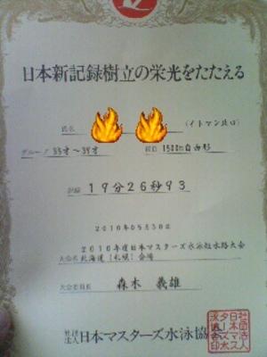 20100531113409