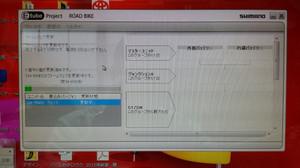 20151005_162912