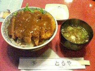 美幌のレストランとらや