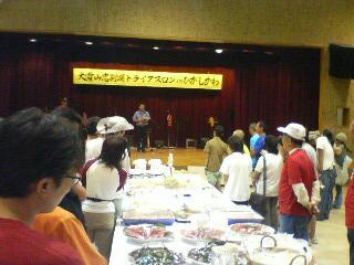東川大会終了!